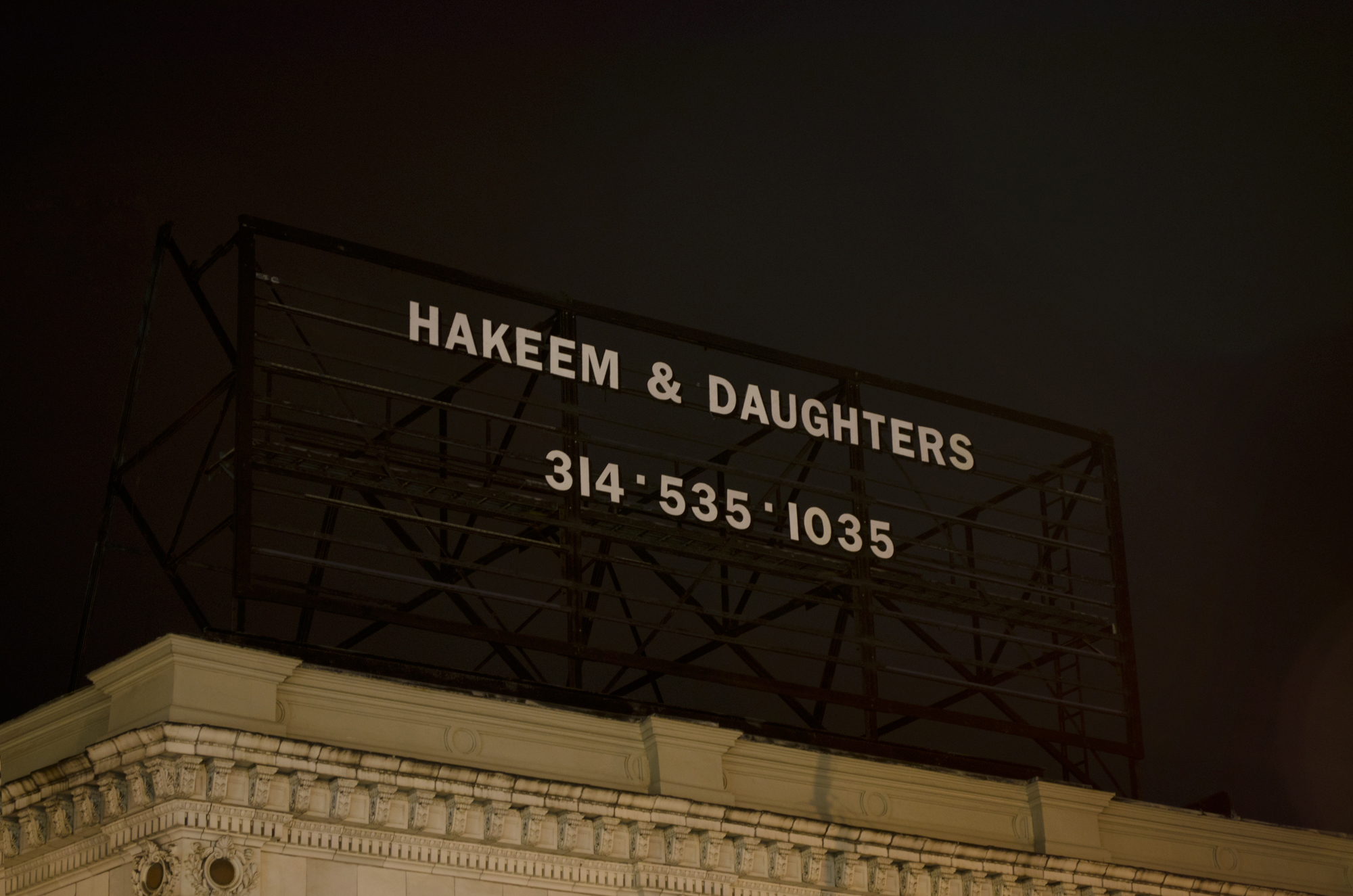 Hakeem & Daughters